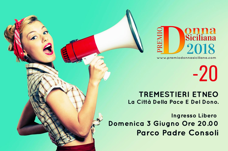 ELENCO PREMIATE PREMIO DONNA SICILIANA 2018 | Premio Donna